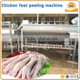 Automatic slaughter machine for chicken toe peeling equipment line chicken feet peeler for sale