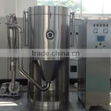 Sodium butyl xanthate Spray Dryer