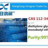 99% High purity CAS 112-34-5 diethylene glycol monobutyl ether