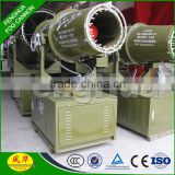 INquiry about Dust suppression Sprayer With Diesel Generator DS-50 For industrial machine
