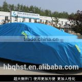 PEVA+pp cotton weather Car Cover