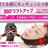 3D Face Support Slimming Shaping Cheek Uplift Chin Strap Sleep Mask Belt NEW 2012