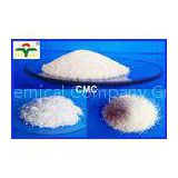 Dispersible Filtration Control Additive Sodium Carboxy Methyl Cellulose CMC HV / CMC LV
