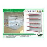 Custom white gondola shelving , display shelves for retail stores 2 - 8layers