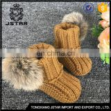 Rational Construction Car Design Crochet Booties Baby Girl Shoes