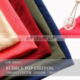 wholesale chiffon fabric charcoal dyeing fabric shaoxing textile polyester fabric