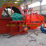 Iso Sand Washing Machine Portable Gold Wash Plant Portable