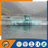 Customized Design DFBJ-30 Trash Skimmers Boat