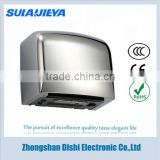 stainless steel auto dryer for hand