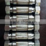 metal flexible expansion joint with npt thread