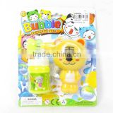 Cartoon animal manually operated bubble gun, kid favorite toy, 4 kinds of animals and 6 color mixed