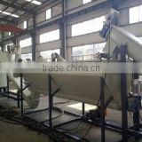 agriculture LDPE film recycling line