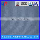 100% Polyester Jacquard Oxford Fabric With PU Tear-resistance For Blackout Curtain Fabric