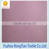 Wholesale 50D nylon 26gsm four angular American net mesh fabric for dress