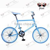 2014 best selling !blue ahd white 20 coast brake BMX high-carbon steel frame bike