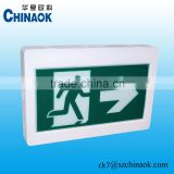 Emergency Lamp Exit Sign lamp, Thermoplastic Casing Running Man, Rechargeable Emergency LED Sign Light