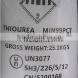 Offer Guizhou Thiourea 99.00%