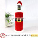 Merry Christmas!!! santa claus suit design wine bottle bag, wine bottle sleeve for promotion