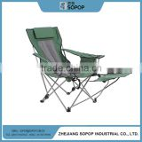 China Supplier High Quality OEM steel tube metal folding webbed lawn chair chaise lounge
