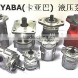 Inquiry about KAYABA HYDRAULIC PUMP 100% ORIGINAL FROM JAPAN