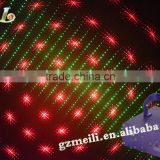 china double lens firefly laser light