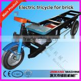 three wheel electric vehicle/factory made three wheel electric vehicle/three wheel electric vehicle for brick
