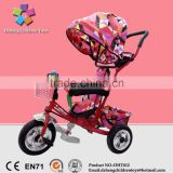 Baby Tricycle Car, Baby Walker Tricycle, the Best Baby Tricycle