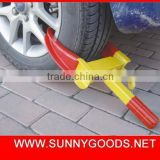 High quality steel security car wheel clamp lock&steering wheel lock