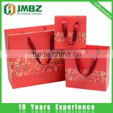 Disposable,Eco-Friendly Feature and Offset Printing Surface Handling Wedding Souvenirs Paper Bag
