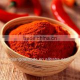 herbs and spices spain hot sale paprika powder ASTA
