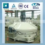 MP series Planetary concrete mixer for the construction machinery use