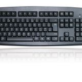 HK2020 Wired Standard Keyboard