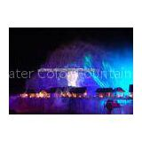 Water Movie Screen And Laser Musical Water Fountain For Pool System Or Dry Land