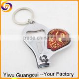Singapore baby nail clipper set opener blade key ring keychain
