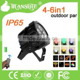 LED Display Outdoor Lightings 220V 4pcs RGBWA UV IP65 Stage Lights with Battery For Garden Landscape