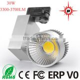 30w 3300-3700lm art gallery led track light