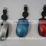 mini wired optical mouse