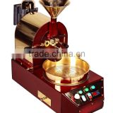 Coffee Roaster, Electric Coffee Roasting Machine, Green Coffee Roaster for Home Use, Small Coffee Bean Roasting Machines KBN1004
