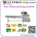 PLC Control Automatic small Biscuits Packing Machine, Waffle packing machine shanghai factory BY-250