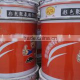 china wholesaler polyurethane pu waterproof coating/water based polyurethane waterproof coating
