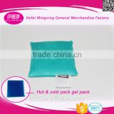 2016 Home Health Care Equipment mini Gel Hot Cold Pack bag &health Care gel ice pack Medical
