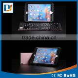 Shenzhen Factory Price Wireless Bluetooth 3.0 Folded Keyboard Magnetic Folding Design Customized Language/Logo/Package