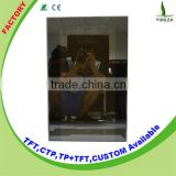 Sample in stock flexible mirror film 4096X4096 dots touch screen mirror