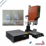 20KHZ ultrasonic Auto body plastic parts welding machine