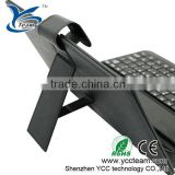 NEW HOT SELL 2012 Fashionable tablet keyboard cover