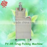 5 year gold supplier PY-85 gelatin capsule Deblistering Machine
