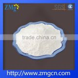 competitive price and best quality of high purity light/heavy magnesium hydroxide for industrial used