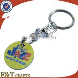 custom made metal euro shopping trolley token key chain coin holder
