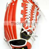 kip leather baseball gloves 130701