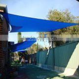NEW! SUN SAIL SHADE - RECTANGLE CANOPY COVER - OUTDOOR PATIO AWNING - 16' x 12'